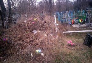 намусорили на кладбище без оградки