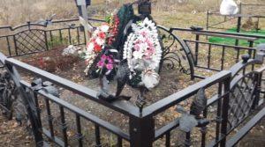 Зачем нужны оградки на кладбище?